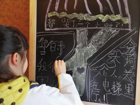 受到惊吓的琦琦回家后,画了一幅画表达心情。