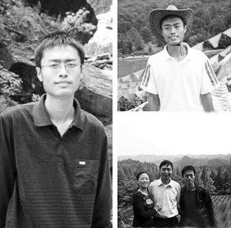 川大男生失踪10个月至今未归