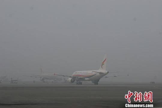 当天受大雾天气影响的出港航班主要是前往北京