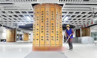 车站为地下二层10米双岛式站台,主体建筑面积为2万平方米.