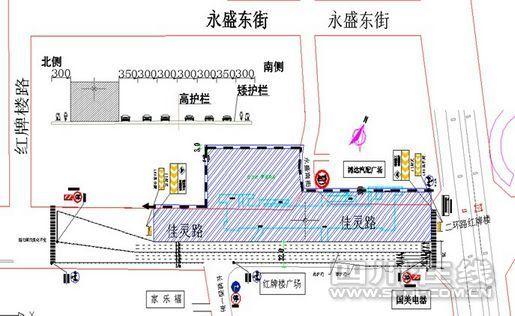 交警公布地铁3号线施工交通方案 请注意绕行(图)