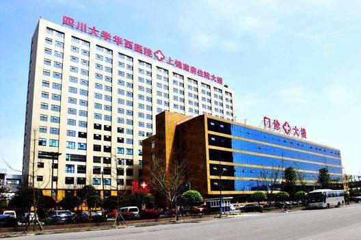 华西医院上锦院区在成都高新西部园区开业 城市频道图片