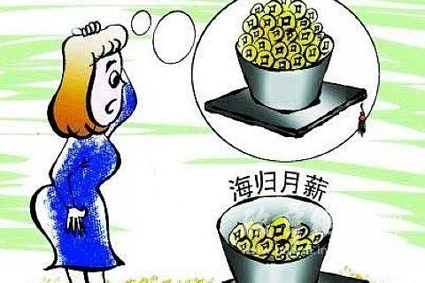 西班牙中国留学生面临就业难 学成回国渐成趋势