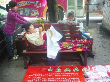 母女三人街边售卖十字绣。
