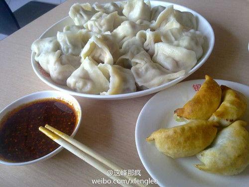 饺子的煮法步骤图解