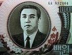 揭秘你没见过的朝鲜货币
