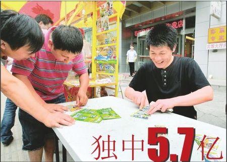 6月13日,彩民在出大奖的投注站购买彩票。