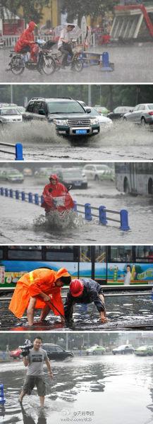 成都暴雨现场-图据天府早报微博