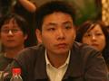 新浪四川汽车及金融事业部总监 杨晓龙