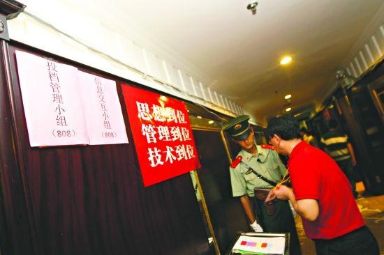 2012年四川高考第一份录取通知书6日发出