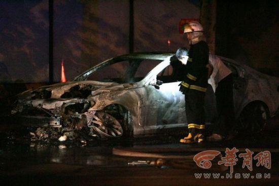 烧毁的豪车