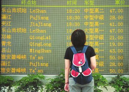 7月1日起,成都客运票价随油价下调。