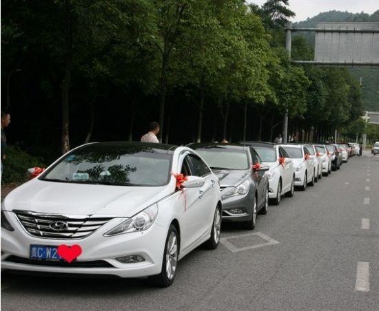 北京现代索纳塔贵州车友会举行启动仪式
