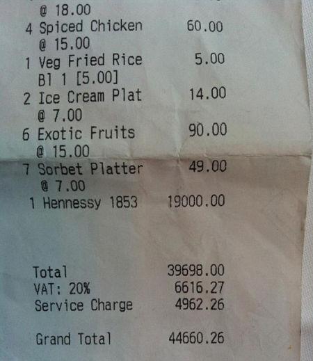 账单显示,15名英国奥运官员的工作餐花了45万人民币