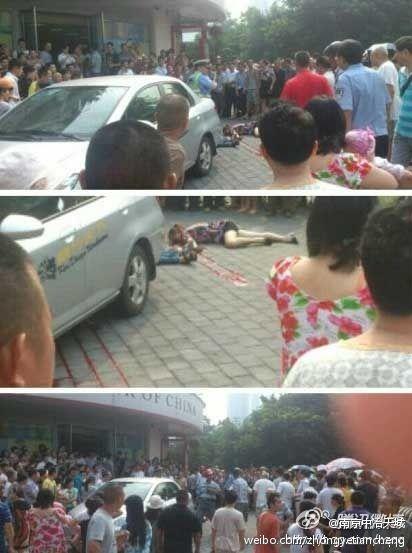 重庆凤鸣山发生持枪抢劫枪击案 1死2伤现场血腥