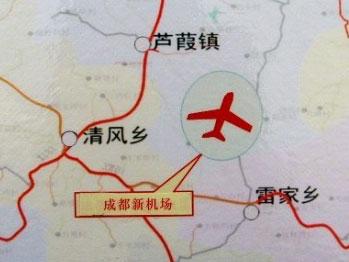 成都飞机场有地铁,西安飞机场有地铁吗,宁波飞机场