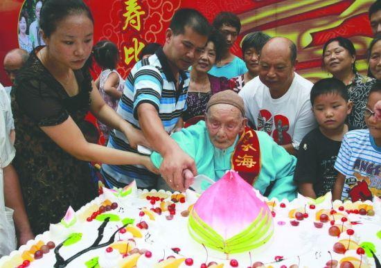 唐志渊大爷切生日蛋糕