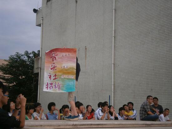舞蹈协会招新海报