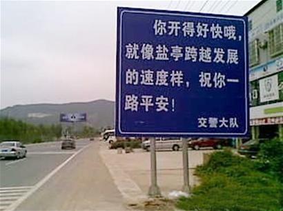 """绵阳现史上最""""纠结""""路牌"""