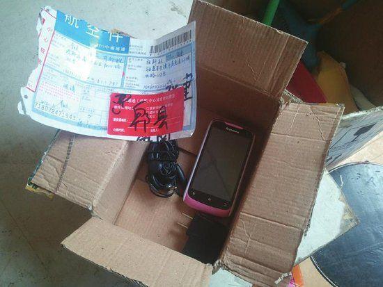 被退回的快递盒子里的手机。