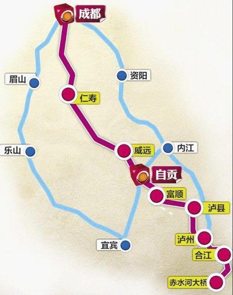 成都-自贡-泸州-赤水高速公路