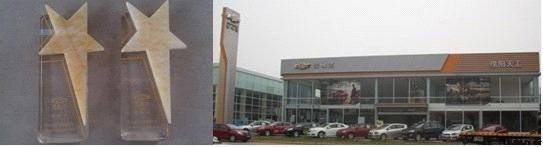 建国雪佛兰23万内购科帕奇七座城市SUV