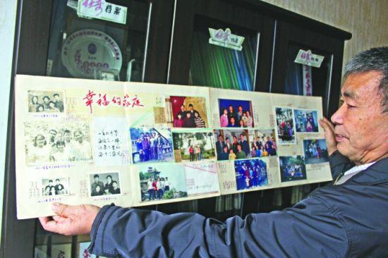 朱仕奇展示他的家庭档案