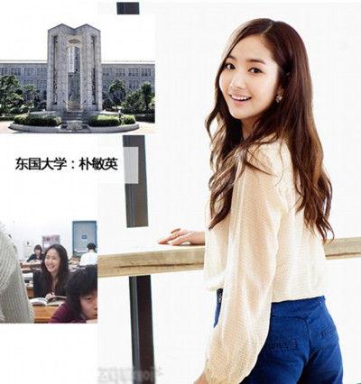 盘点的韩国名校校花代表 韩佳人清纯可爱(图)