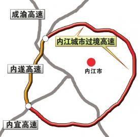 内江城市过境高速大致走向图