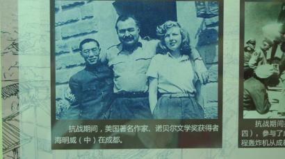 海明威与妻子在成都。(成都市档案馆供图)