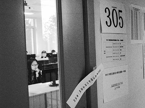部分招考机构人员泄露考生信息 卖答案月入三万