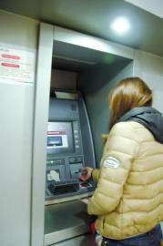 失主当日使用的ATM取款机。
