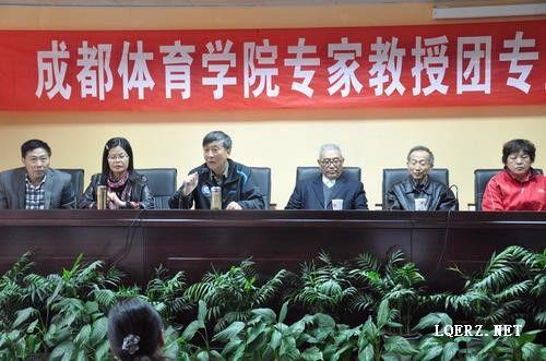 龙泉二中迎来成都体院专家教授团专业指导_教