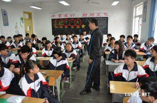 龙泉二中迎来成都体院专家教授团专业指导