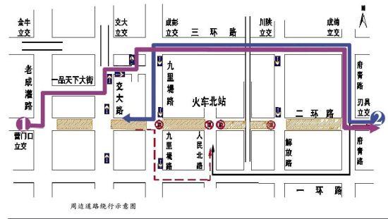 二环路高笋塘路口至九里堤路口 15日起交通组织调整