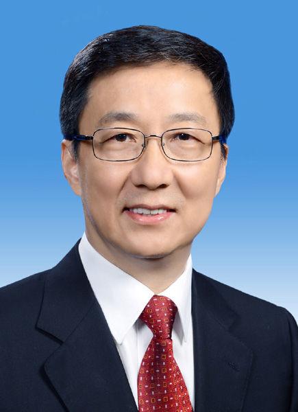 中央政治局委员韩正同志