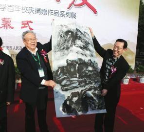 邓小平母校百年校庆 百名将军捐书画101幅(图)