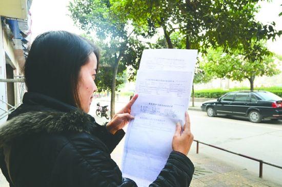 南充女教师公招体检显示染梅毒 人社局否认作假