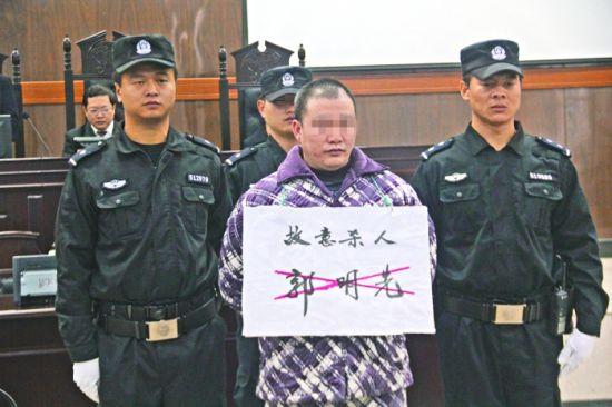 公判会结束后,郭明先被执行了死刑