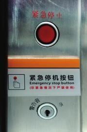 """顽童按下电梯紧停按钮 地铁春熙路站乘客""""惊魂"""""""