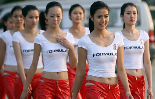 中国   中国 中国的阴盛阳衰在体育界表现得最