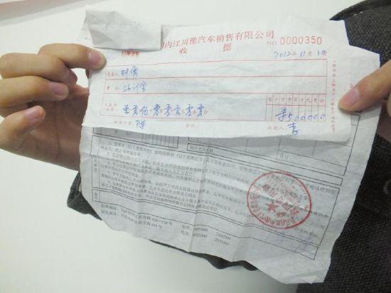 邓先生交费的收据上标注的是订金。