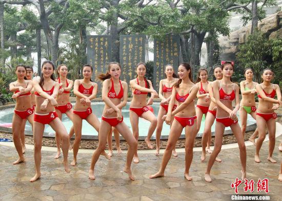另类诱惑 40名选美小姐比基尼火辣热舞江南style