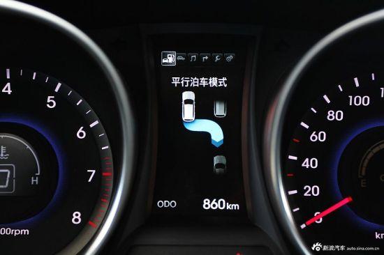 小浪看车:北京现代全新胜达(2)