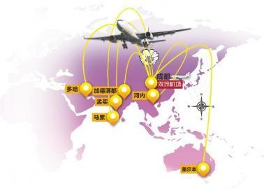 双流机场今年新开国际地区定期直飞客运航线(另外多哈航线明年开通)