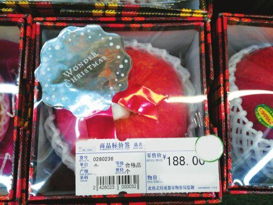 售价188元的苹果。