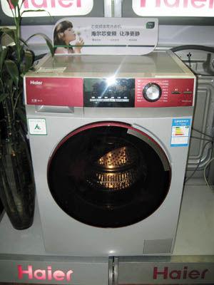 海尔xqg70b1228a洗衣机
