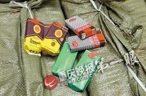 325雪茄烟 图据重庆晚报