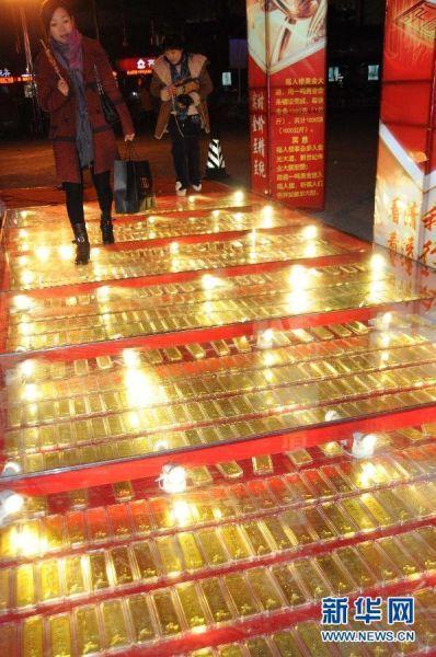 金店用1吨金条在门前铺成黄金大道(图)