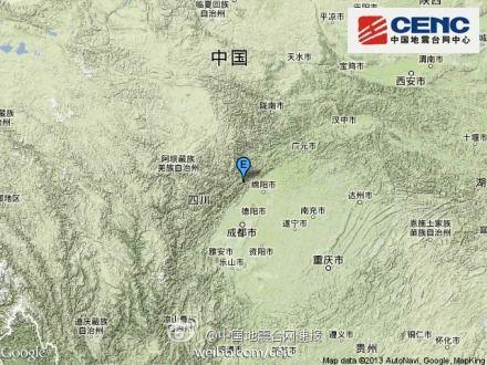 中国地震台网速报